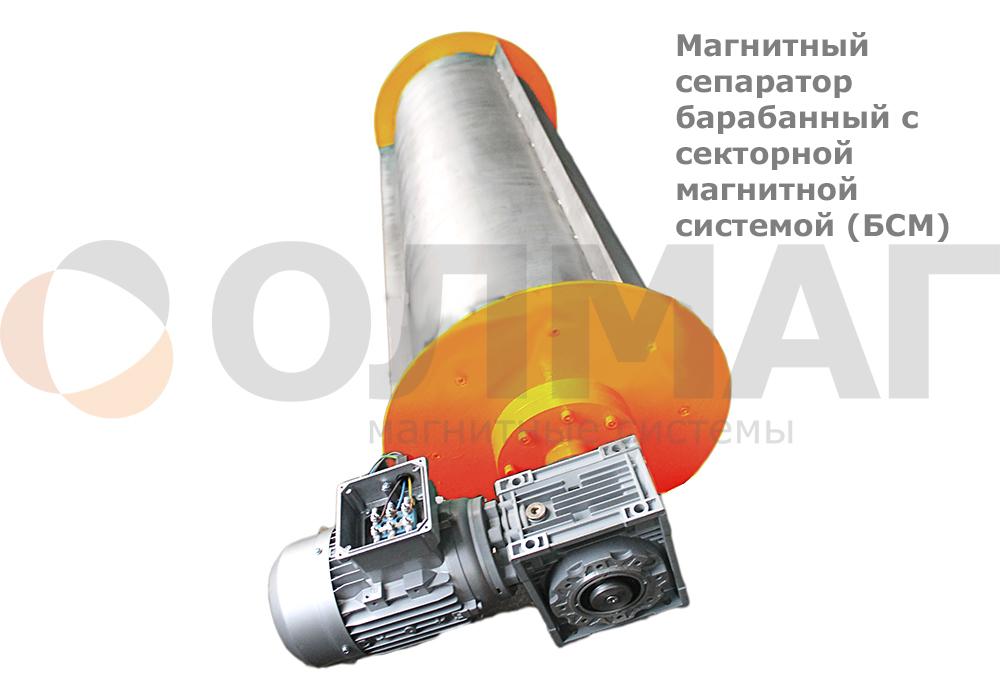 bsm1400(1)
